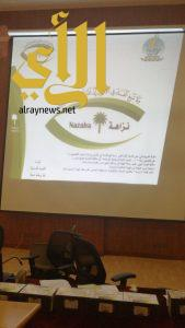 المجمع الأكاديمي بجازان يستضيف الحملة النسائية لمكافحة الفساد
