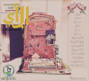 فريق نقاء التطوعي النسائي بتنمية أبوعريش يوزع 24 حقيبة مدرسية على الأسر المتعففة