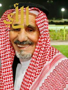 الشيخ مشرف بن مطلق في ذمة الله