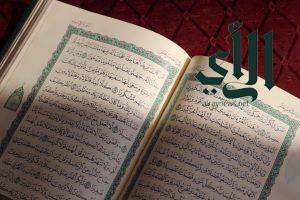 مواطنة أمية تحفظ القرآن كاملاً الحرجة