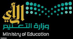 إدارة الإشراف التربوي تطلق برنامجا الكترونيا لمنظومة الاداء الاشرافي والمدرسي