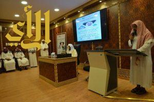 تعليم صبيا يستضيف معالي الدكتور الحكمي عضو هيئة كبار العلماء