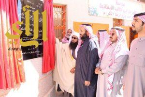 مدير تعليم وادي الدواسر يفتتح مبنى مدرسة علي بن أبي طالب الابتدائية