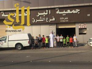 زيارة نادي الحي بثانوية ابن النفيس لجمعية البر الخيرية