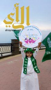 فعاليات منوعة ضمن احتفال اليوم الوطني بنادي الحي بأبها