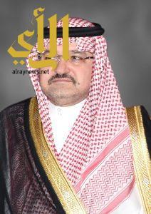 الأمير مشعل بن ماجد يرعى فعاليات مؤتمر ومعرض البحر الأحمر الثالث لطب العيون .. الخميس القادم
