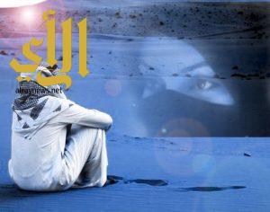"""""""بعض الجروح"""" قصيدة للشاعرة رواسي بنت الهيلا"""