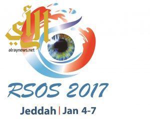 (٣٥٠) ورقة علمية في مؤتمر البحر الأحمر الثالث لطب العيون