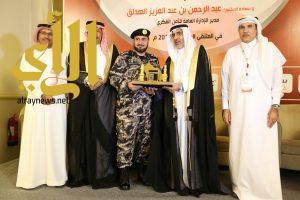 اختتام فعاليات الملتقى الأمني الرابع بمحافظة ينبع