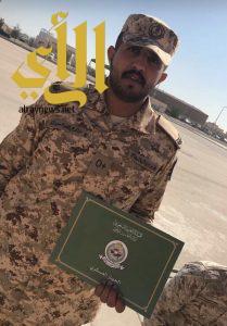 آل عامر يحتفل بتخرجه من الحرس الوطني