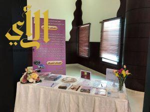 مركز الأميرة نورة يشارك في ملتقى العمل التطوعي وتأهيل الفرق التطوعية بعنيزة