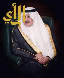 أمير تبوك يرأس اجتماع الجمعية العمومية لجمعية الأمير فهد بن سلطان الاجتماعية