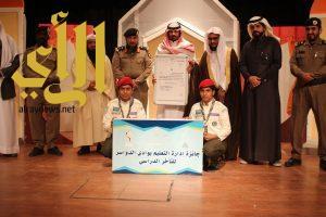 تعليم وادي الدواسر يُكرم الفائزين بجائزة التميز