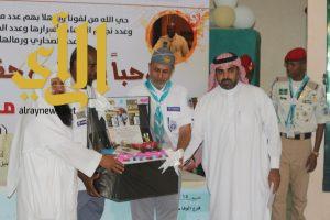"""الأسرة التعليمية والكشفية تودع المعلم القدوة """" ابو ظافر """" بعد خدمة 40 عاماً"""