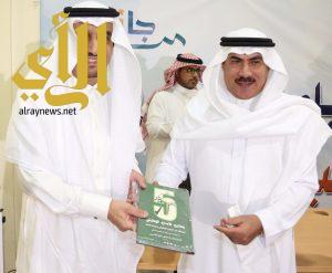 اختتام فعاليات نادي البيروني الموسمي بإصلاحية الرياض