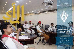 عقد شراكة بين تنمية الروابي ومدرسة الإمام الشافعي بالرياض