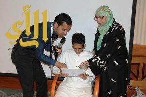 الرحيلي يطالب بإنشاء كليات ومعاهد متخصصة لتخريج كوادر سعودية في تأهيل ضعاف البصر