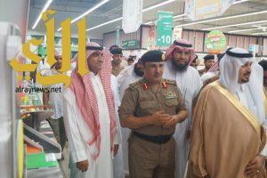 """تحت شعار """"حياتك أمانه""""  الجمعيه الخيرية بأحد المسارحة تشارك في أسبوع المرور الخليجي"""