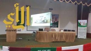 مركز التنمية الإجتماعية يستضيف الحملة النسائية لمكافحة الفساد