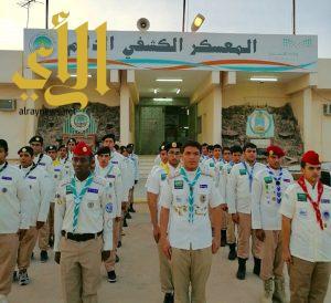 كشّافة تعليم الرياض يستعدون للمشاركة في معسكرات خدمة الحجاج