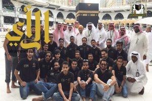 """""""سفراء التطوع"""" يشارك في غسيل صحن المطاف بالمسجد الحرام"""