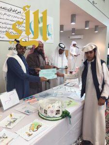 ثانوية الملك سعود تحتفل باليوم العالمي للغة العربية
