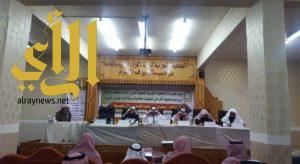 ختام مسابقة الملك سلمان بجمعية تحفيظ القرآن بمنطقة الباحة