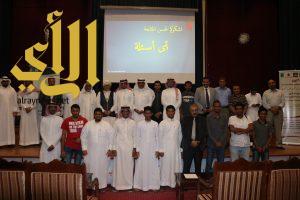 هيئة المهندسين بمنطقة جازان تقيم محاضرة عن  النسيج والتراث العمراني جنوب السعودية