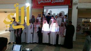 مدرسة يوسف بن تاشفين الإبتدائية ومتوسطة تحتفل باليوم العالمي لمتلازمة داون بالحناكية