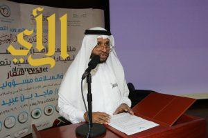 الحربي: إغلاق مخارج الطوارئ في المدارس جريمة لا تغتفر