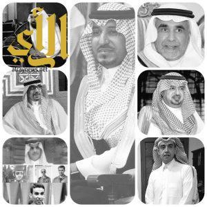 جمعية البر بخثعم يعزون القيادة في وفاة الأمير منصور بن مقرن ومرافقيه