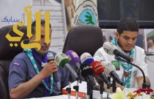 الفهد : يؤكد نجاح مؤتمر الكشفية والعمل التطوعي