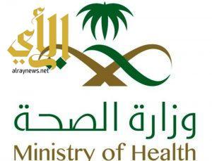 الصحة : تُفتش  11310قطعة بحرية صحياًوتحيل 137 بحاراً للمستشفيات