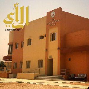 صحة الرياض تغلق ٤ مراكز صحية مؤقتاً وتوجه المراجعين لمراكز بديلة مجاورة
