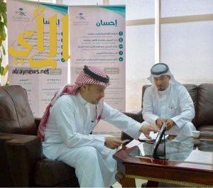 """"""" صحة الرياض """" تدشن إنطلاق بطاقة احسان بمستشفى عفيف"""