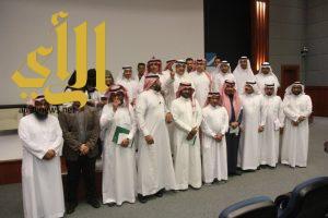 الجمعية السعودية للإدارة الصحية تعقد الملتقى الأول بمقر هيئة التخصصات الصحية