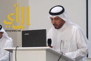 برنامج تدريبي لمعالجة الهدر وترشيد الاستخدام في المنشأت الصحية بمنطقة الرياض