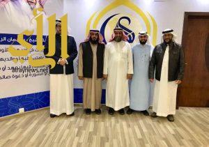 المجلس التنسيقي للجهات الخيرية بالجوف في زيارة للقطاع غير الربحي بعسير