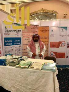 مستشفى عبدالرحمن الفيصل يشارك في المؤتمر الدولي لسلامة الغذاء