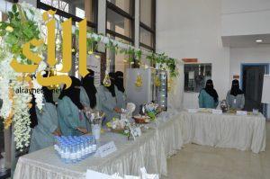 مركز الملك سلمان لأمراض الكلى يفعل اليوم العالمي للخدمة الاجتماعية