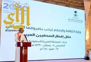 """وزارة الثقافة والإعلام تقيم """"حفل إفطار الصحفيين العرب"""""""