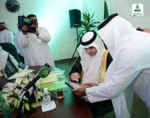 وزير التعليم يدشن أول كلية للدراسات العليا التربوية في المملكة