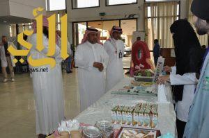 مركز الملك سلمان لأمراض الكلى يحتفل بيوم الصحة العالمي