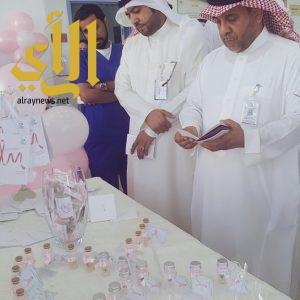 مركز الملك سلمان لأمراض الكلى يقيم فعالية اليوم العالمي لسرطان الثدي