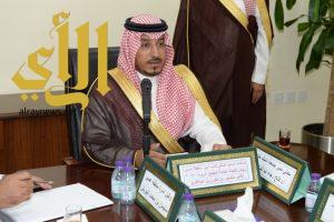 الأمير منصور بن مقرن يرأس اللجنة العامة لتحقيق رؤية 2030
