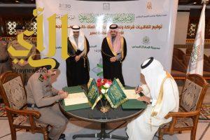 أمير عسير يرعى توقيع اتفاقية شراكة وتعاون بين جامعة الملك خالد وعدد من الجهات الأمنية بالمنطقة