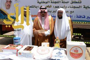 """أمير عسير يدشن حملة """" إفطاركم علينا"""""""