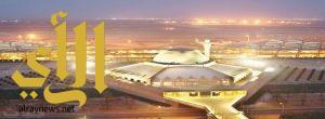 """إحباط محاولتين لتهريب حبوب """"الكبتاجون"""" بمطار الملك خالد الدولي بالرياض"""