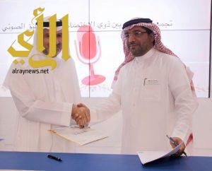 توقيع اتفاقية بين جامعة الباحة والمكتبة الرقمية بوزارة التعليم