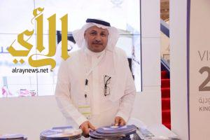 توقيع 16 بيوت خبرة بمعهد الدراسات والخدمات الاستشارية بجامعة الباحة